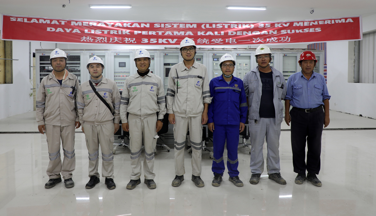印尼华越项目部总降压变电站35KV配电室受电一次成功(1).jpg
